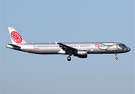 Airbus A321-211 - Niki - Photo : A.C.