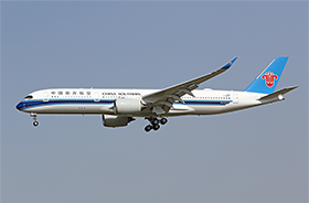 A350-941 - China Southern Airlines